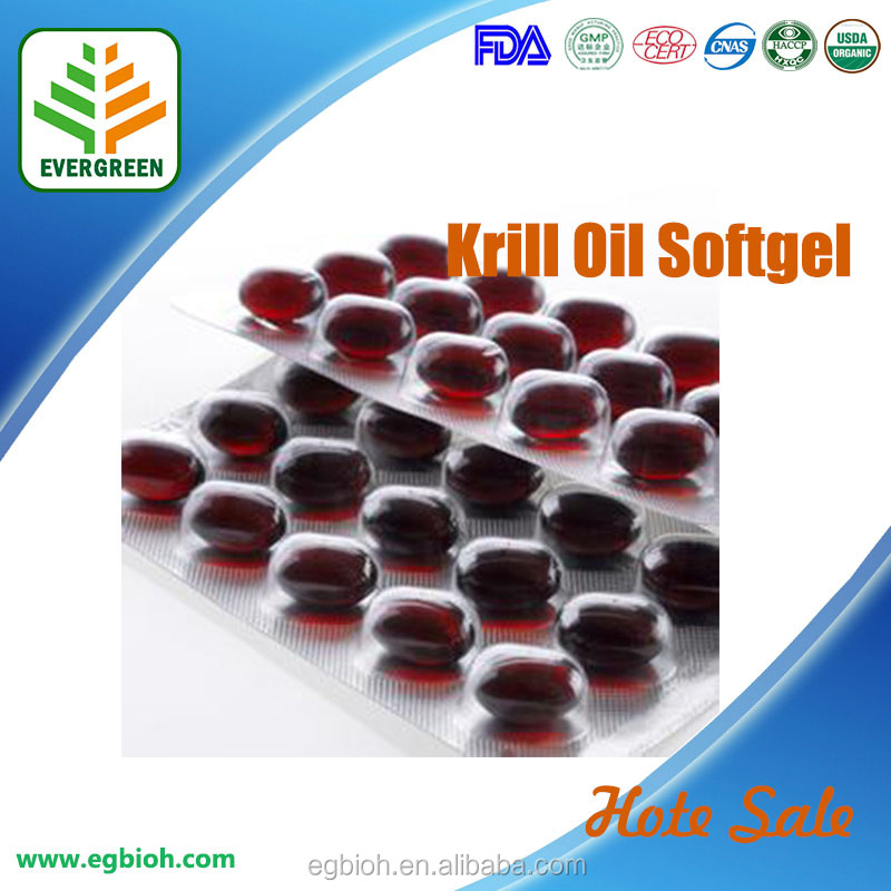 Krill oil soft gel Krill Oil softgel GMP Health Care Supplement in bulk