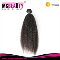 Pretty natural color Brazilian yaki 26 inch weft for black people cheap weave hair online