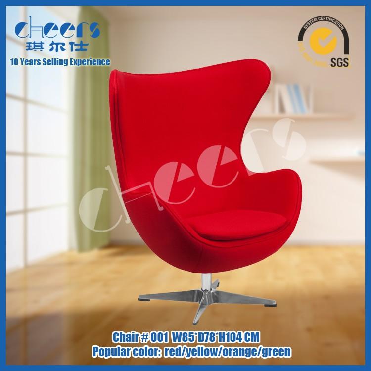 Cheap Egg Chair For Sale