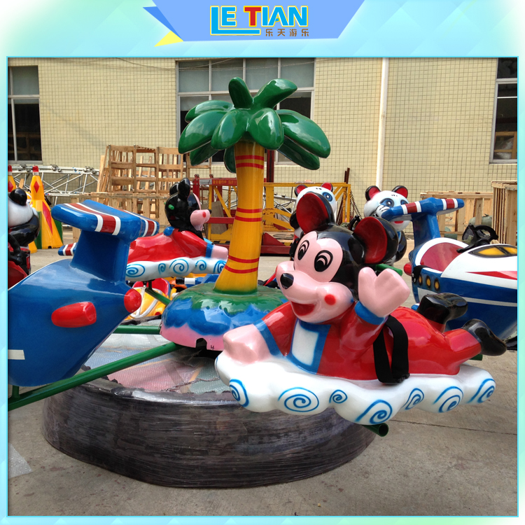China Small Cartoon Carousel Ride for sale