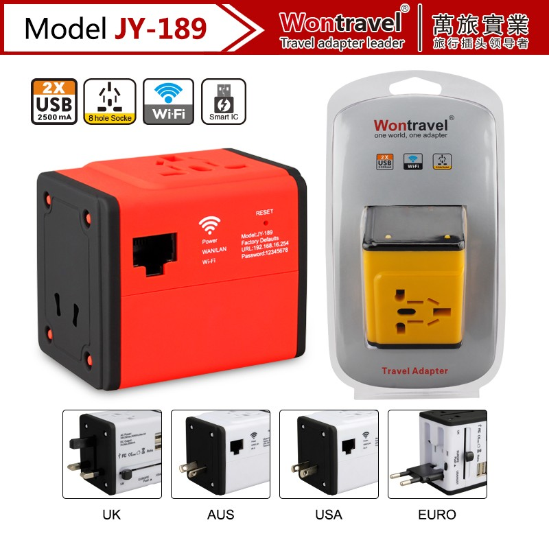 JY-189 WIFI universal travel adapter plug with two usb ports usb out put 2.5A