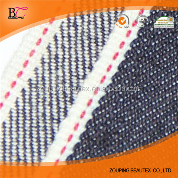 Denim fabric suppier provide cotton Japan denim fabric
