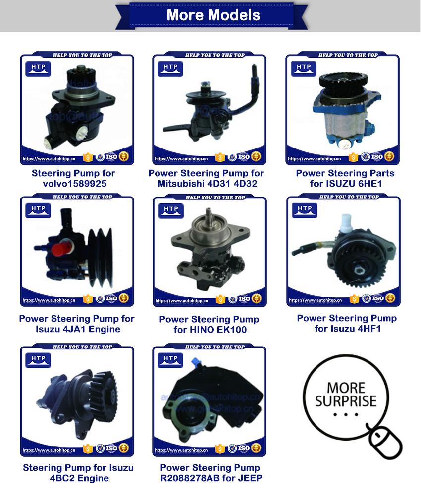 オートパーツ電動油圧パワーステアリングポンプ用日産アルティマA07-12 sunny n16 49110-JA000