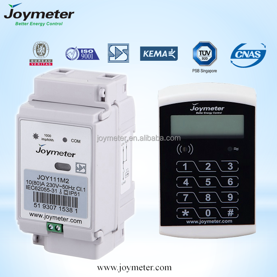 JOYMETER Brand JOY111M2 STS Split Single-Phase Prepayment Electrical Meters