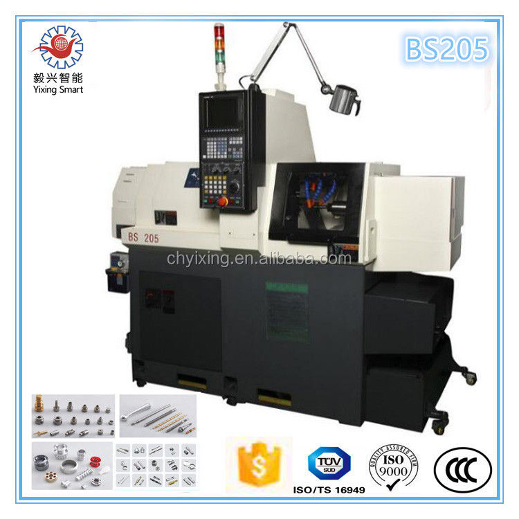 DIY BS205 turno hobby high accuracy lathe small turning vertical five axis Mini CNC Lathe machine