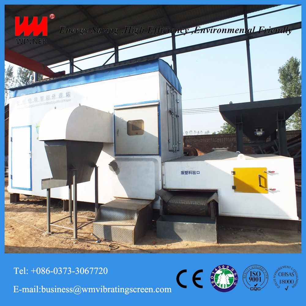 Municipal solid waste recycling and segregation/sorting system machine