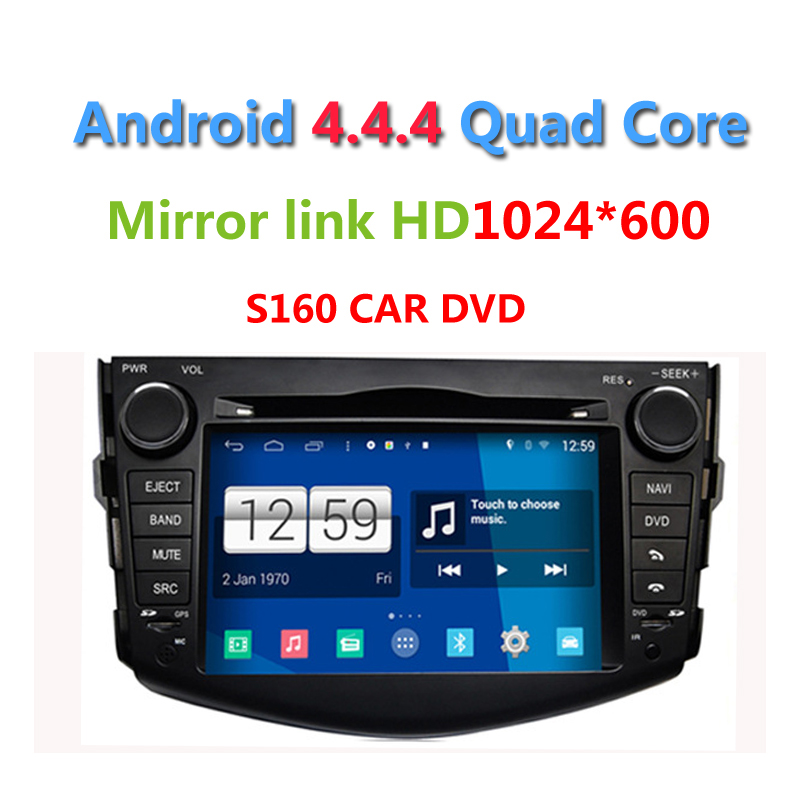 Newest S160 2din Android 4.4.4 <strong>Car</strong> DVD player for <strong>Toyota</strong> RAV4 with radio Wifi GPS navi Quad Core HD 1024*600 Touch Screen