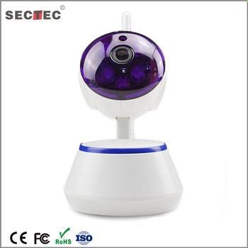 2cu Yousee Wifi Ip Baby Camera Network Camera Networkcamera - Buy ...