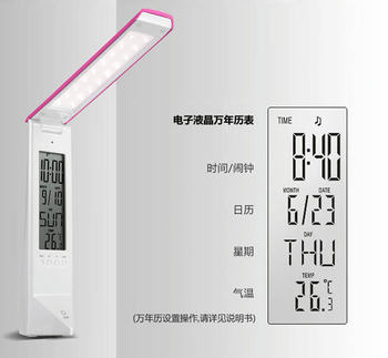 Battery Operated Mini Table Lamp With High Cri Led Lcd Display For Alarm Clock