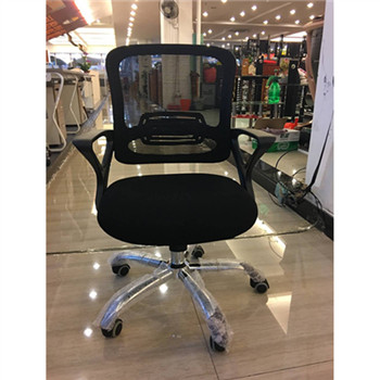 Foshan Factory Price Fabric Ergonomic Mesh Office Chair Wheel Chair