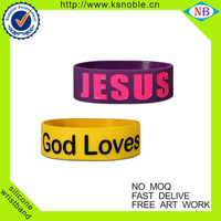 personalized high quality Christian silicone bracelets