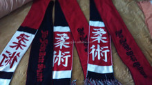 Club Scarf For Fans From Zhen Bang Textile Factory