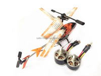 Outrunner brushless rc quadopter Electric Motor ST2212 1400KV For Battery Operated Toy uav Plane/airplane