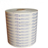 /product-detail/lowest-price-sterilization-medical-kraft-paper-packing-paper-2013447230.html