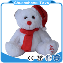 CHStoy stuffed plush white teddy bear factory china with christmas hat
