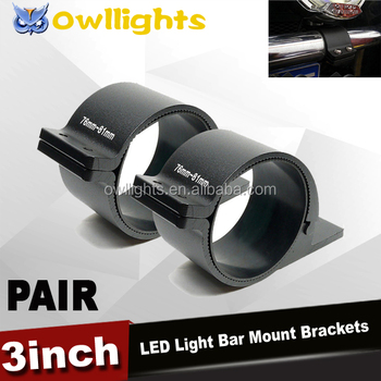 2inch 2.5inch 3inch Pipe Clamp Roof Mount for Led Work Light Led Light Bar Mounting Bracket