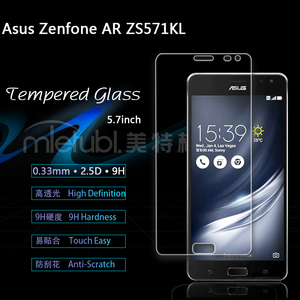 2017 NEW 9H explosion-proof tempered glass 0.3mm 2.5D smartphone screen protective film for asus zenfone AR zs571kl guard film