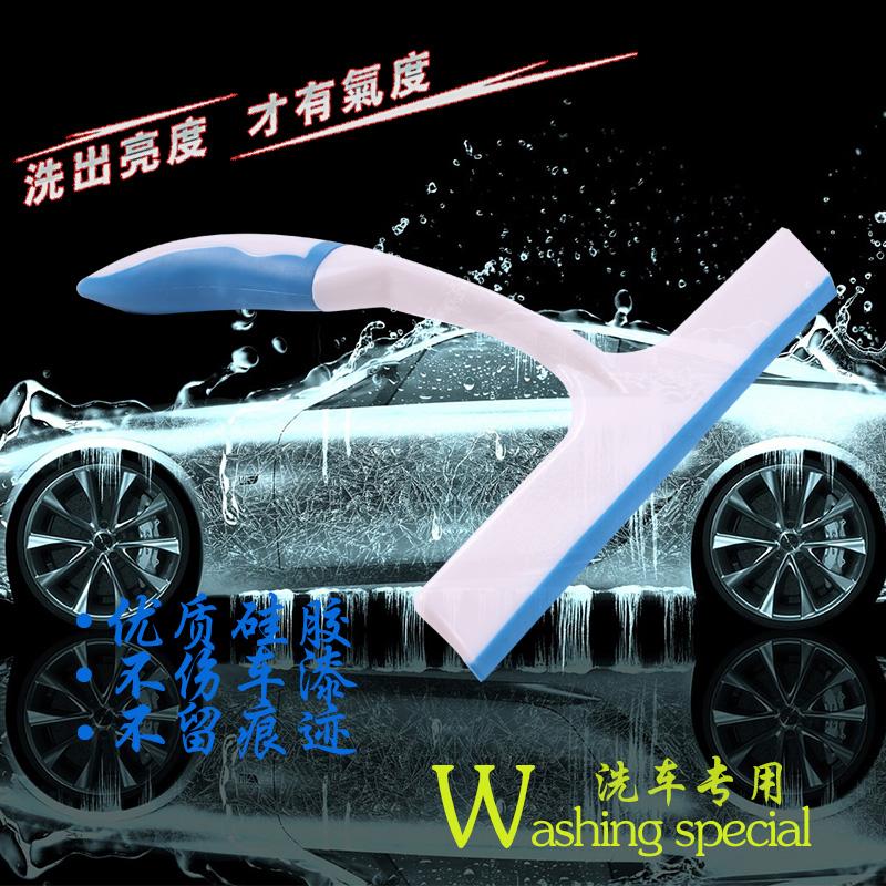 Автомобильного стекла стеклоочиститель лезвие силикагель стеклоочиститель инструмент автомойка моющие средства