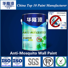 Hualong Mosquito Killer Anti-Mosquito Emulsion Wall Paint