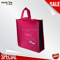 Customized laminated cheapest attractive value conventional everyday foldable fashionable tote bag pp non woven shopping bag