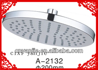 8inch rainfall shower head