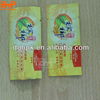 China manufacture wholesale custom plastic snacks dry fruit bag