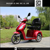 Handicapped disabled 3 wheel one seat electric tricycle car motorcycle