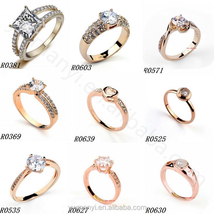 سعر خاتم الماس