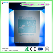 Huaguang Processless negative Thermal CTP Plate TD-G Plus environment-friendly printing product