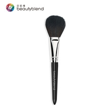 Beautyblend J-8016 Makeup Brushes soft Goat hair blush brush powder brush