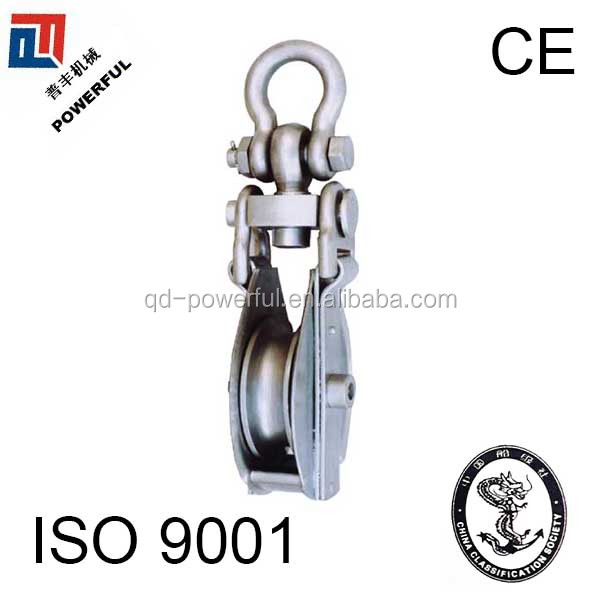 SWIVEL SHACKLE SNATCH BLOCK