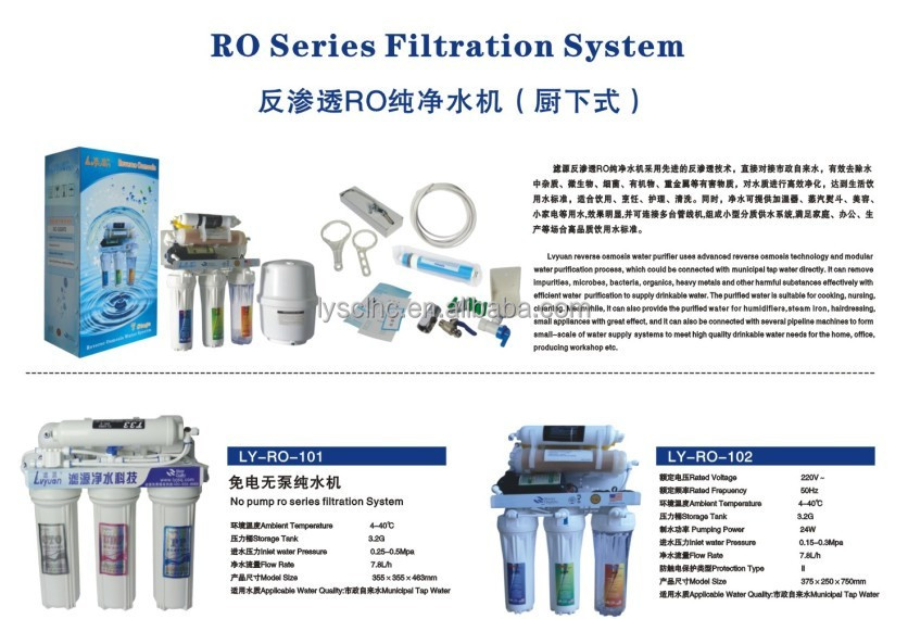 f79ee38d0d0 50 75 100gpd China Reverse Osmosis Systems  Ro Water Filter System ...
