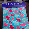 100% cotton flannel peach heart printed fabric for bed sheets 20*10 40*42 43/44""