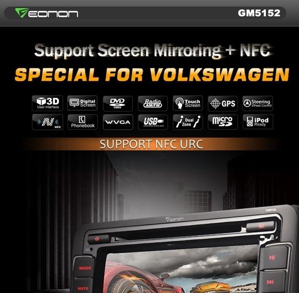 eonon gm5152 7 polegada cran tactile num rique lecteur dvd de voiture avec gps int gr et cran. Black Bedroom Furniture Sets. Home Design Ideas