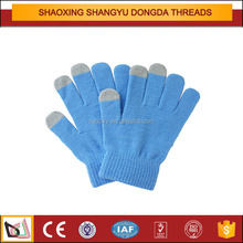 2015 polyester acrylic Knitted Striped Gloves Touch screen Knit gloves Winter gloves