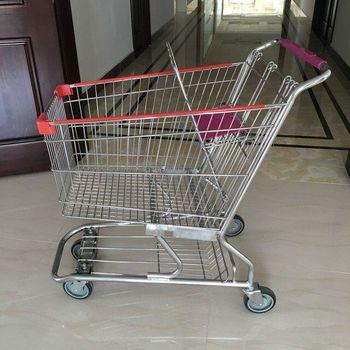 Ping Cart On Wheels