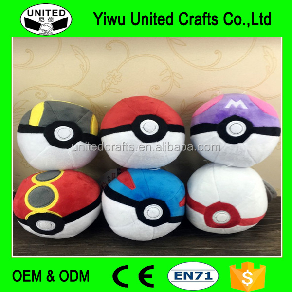 Plush poke ball kids plush dolls pokemon toy ball