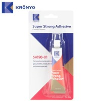 KRONYO best super adhesive for shoe making leather glue wood glue