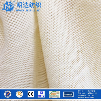 Hot Sale High Strength Heat Resistant Silicone Meta Aramid Fabric Mesh For  Fire Rubber Hose - Buy Fabric,Fire Hose Fabric,Silicone Fabric Product on