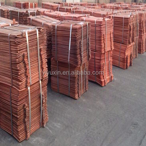 Copper cathode theire 99.95- 99.99 %97% 9999