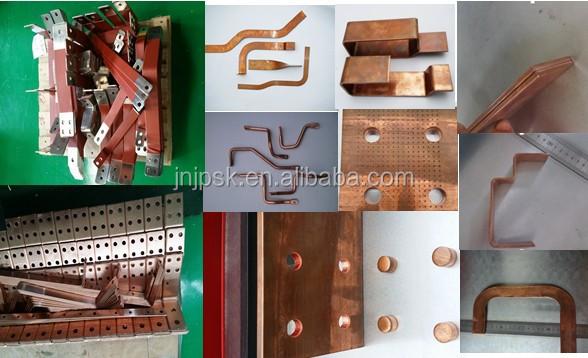 sample of copper busbar