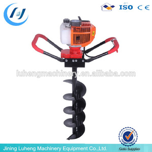 Professional one man earth auger/ earth drilling machine/ground driller - LUHENG