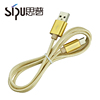 SIPU Wholesale Nylon Charge Data Charging Usb Cable