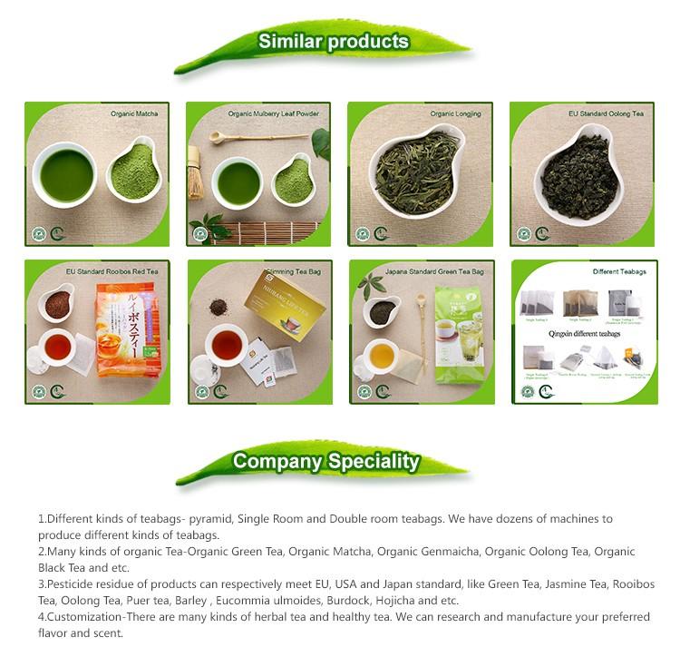 New generation Bagged Slimming Tea Oolong Tea - 4uTea | 4uTea.com