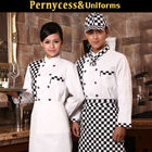 New hotel uniform for chef,cooker uniform