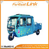 closed 3 seats new designed Electric motor Tricycle cargo