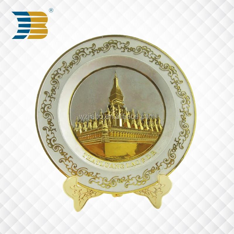 China Building Metal Plate, China Building Metal Plate