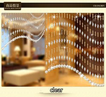 Crystal glass beads curtain for hotel office or home decor hanging crystal glass beads curtain for hotel office or home decor hanging door beads curtain christmas teraionfo