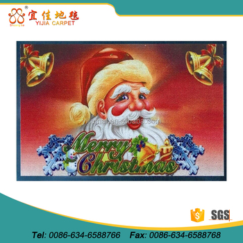 Vinyl Backed Digital Printing Christmas Xmas Doormat