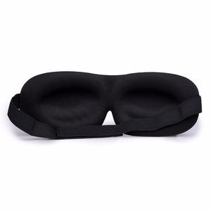 f5fa98d26 Custom Silk Sleep Mask